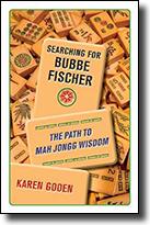 Searching For Bubbe Fischer - Karen Gooen